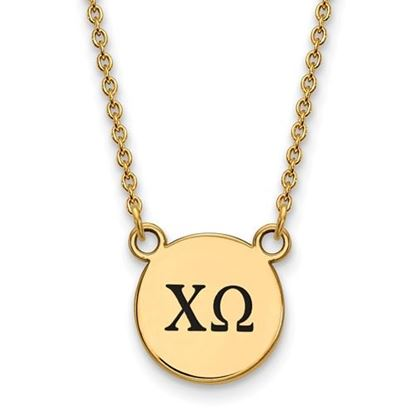 Picture of Chi Omega Sorority Sterling Silver Gold Plated Extra Small Enameled Pendant Necklace