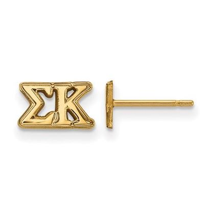 Picture of Sigma Kappa Sorority Sterling Silver Gold Plated Extra Small Post Earrings