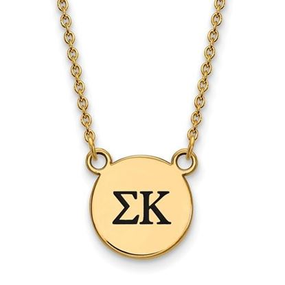 Picture of Sigma Kappa Sorority Sterling Silver Gold Plated Extra Small Enameled Pendant Necklace