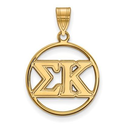Picture of Sigma Kappa Sorority Sterling Silver Gold Plated Small Circle Pendant