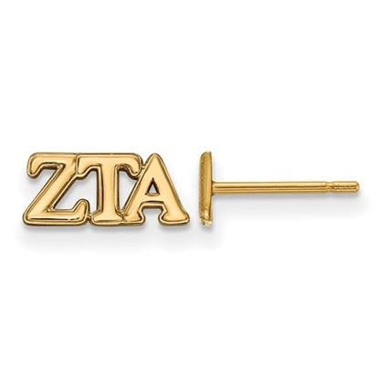 Picture of Zeta Tau Alpha Sorority Sterling Silver Gold Plated Extra Small Post Earrings