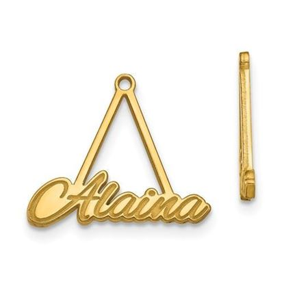 Personalized 14k Yellow Gold Epoxied Small Horizontal Name Earring Jackets